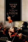 A thrilling documentary about the fate of the Stradivarius violin that was stolen from the brilliant, celebrated violinist, Bronislaw Huberman