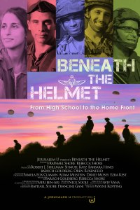 JEWISH FILM FEST_Beneath The Helmet (1)